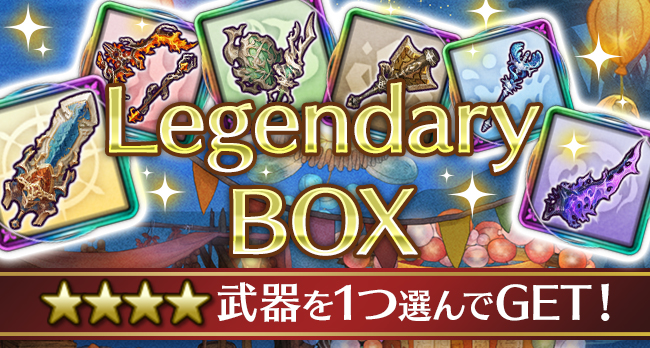 Legendary Box